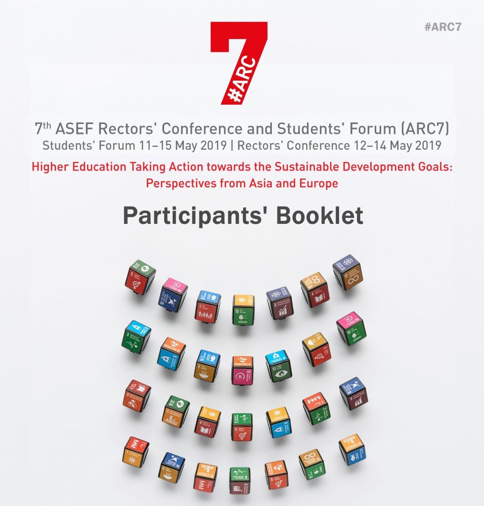 A List of the Rectors' Conference Participants | The 7th ASEF